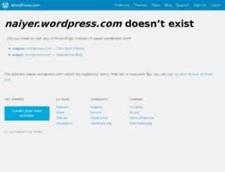 naiyer.org screenshot