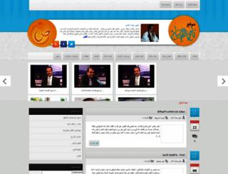 naji-imam.com screenshot