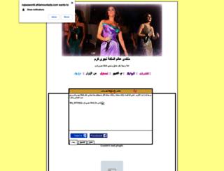 najwaworld.ahlamountada.com screenshot