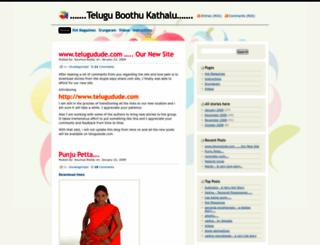 nakorika.wordpress.com screenshot