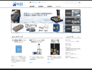 nalex.co.jp screenshot