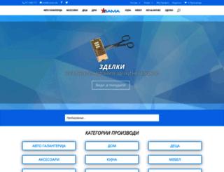 nama.mk screenshot