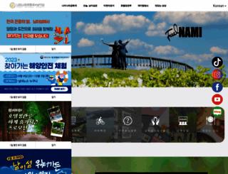 namisum.com screenshot