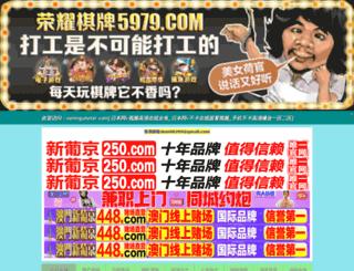 namnguhotel.com screenshot
