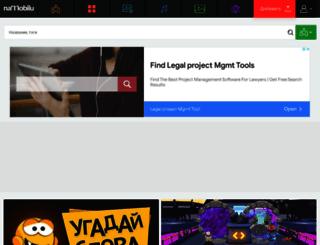 namobilu.com screenshot
