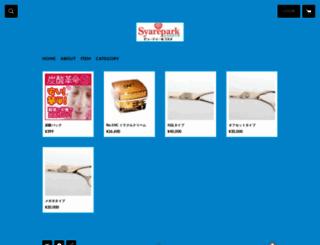 namoon.stores.jp screenshot