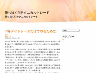 namsoncompany.net screenshot