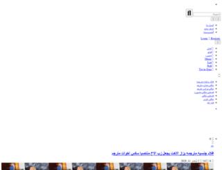 nanakarlo.ru screenshot