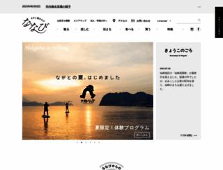 nanavi.jp screenshot