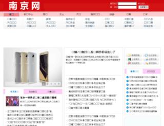 nanjing123.com screenshot