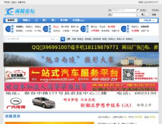nanlingbbs.com screenshot