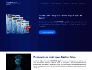 nanoplast-forte.ru screenshot