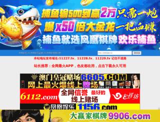 nanxiong88.com screenshot