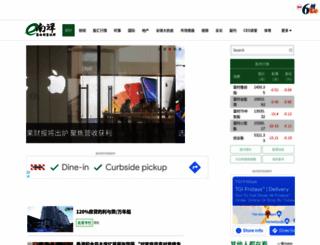 nanyang.com screenshot