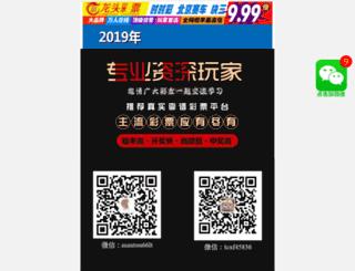 nao-gaming.com screenshot