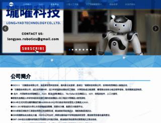 nao.com.tw screenshot