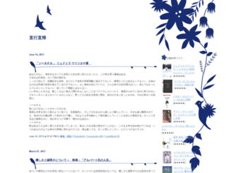 naochi.air-nifty.com screenshot