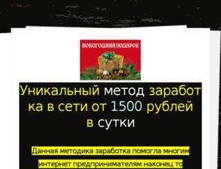 napolnitel-koshelkov.jimdo.com screenshot