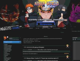 nar-a.ucoz.ru screenshot