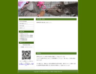 naraweb.net screenshot