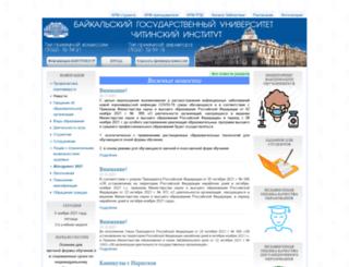 narhoz-chita.ru screenshot