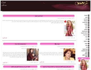 narjesmag.com screenshot
