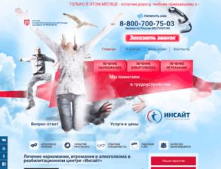 narko-log.ru screenshot