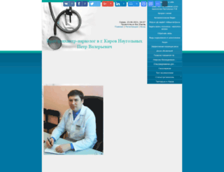 narkolog43.ucoz.ru screenshot