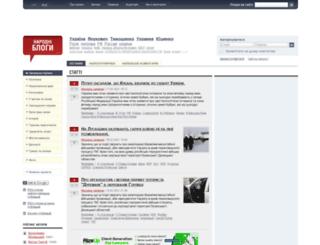 narodna.pravda.com.ua screenshot