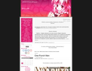 naru-naru.ucoz.ru screenshot