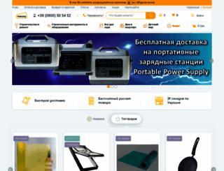 nasha-stroyka.com.ua screenshot