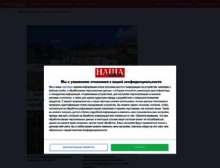 nasha.lv screenshot