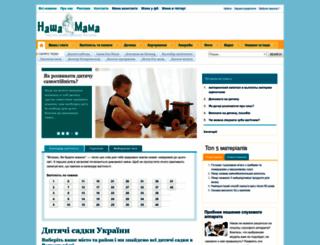 nashamama.com screenshot