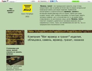 nashkam.narod2.ru screenshot