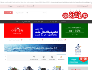 nasimkala.com screenshot