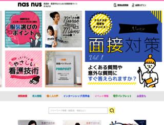 nasnus.com screenshot