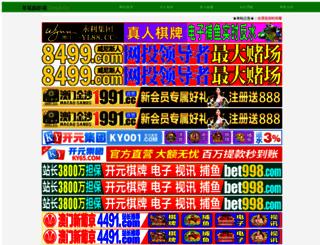 natdot.com screenshot