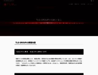 nationalgeographic.co.jp screenshot