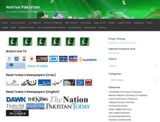 nativepakistan.com screenshot