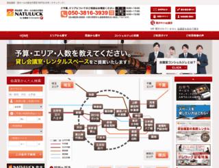 natuluck.com screenshot