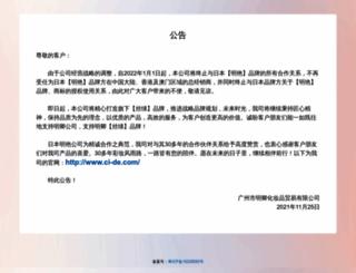 naturactor.com screenshot