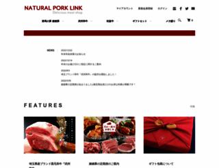 naturalporklink.com screenshot
