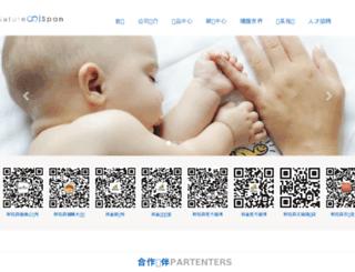 naturespan.com screenshot