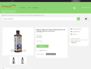 nauch.com.ua screenshot