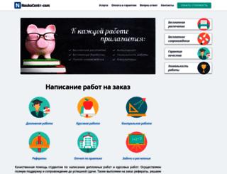 naukacentr.com screenshot