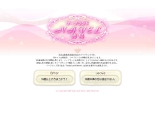 navel1201.com screenshot