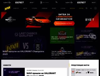 navi-gaming.com screenshot