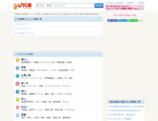 navihyogo.com screenshot