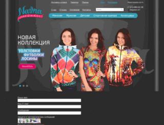 navna.biz screenshot