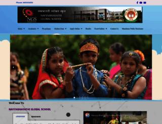 navyabharathi.co.in screenshot